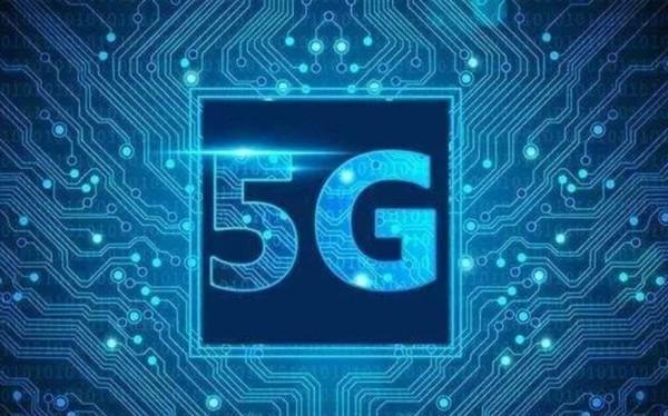 工信部:推进5G商用部署,加快传统基础设施智能化升级-最极客