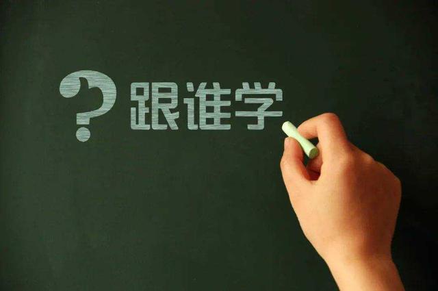 跟谁学市值赶超新东方,在线教育究竟哪家强?