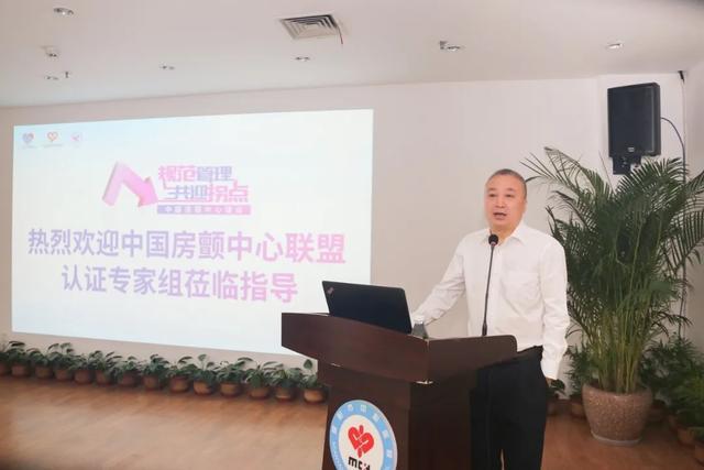 四川省绵阳市中心医院房颤中心迎来示范基地认证