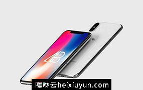 漂浮的苹果手机贴图展示样机模版 Floating iPhone X Mockup