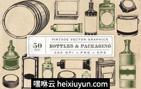 古董瓶图案Vintage Bottles -amp; Packaging Graphics #1327349