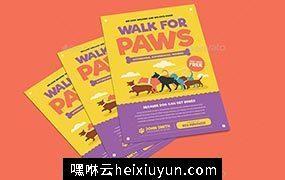 Dog Walkers Flyer