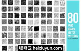 手绘特色矢量背景纹理素材 Hand Drawn Vector Patterns #2337148