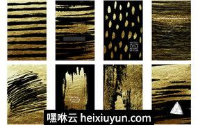 抽象现代的横幅黑金纹理设计模板背景EPS矢量素材