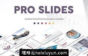 业有强大的多功能幻灯片-_Se7en_PowerPoint_Templates_Bundle #2015574