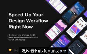 高品质时尚登录表单演练导航社交媒体空状态移动UI工具包Origin Mobile UI Kit