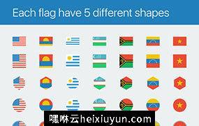 260个简化世界国家国旗标志设计素材Simplified World Flags
