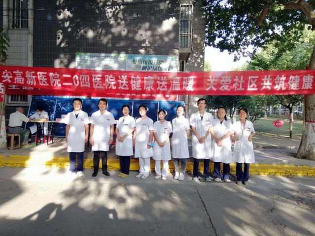 西安高新医院义诊活动多  精品健康讲座暖人心