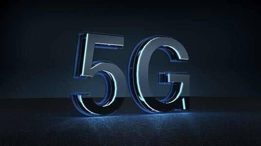 德媒:德国不会在5G方面将华为拒之门外,但会设限-最极客