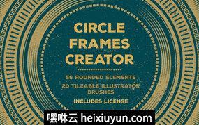 Circle Frames Creator