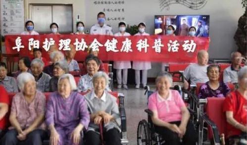 阜阳市老年公寓里,妇儿医院天使们送来爱心与关怀!