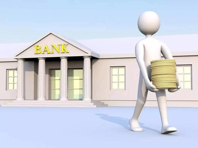 34096ae2ab5d49709e6bed1a998e0ce9 - 客户违约发生宣布贷款提前到期或解除合同情形 银行应如何抉择?