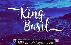 霸气的手绘字体 King Basil – handmade brush font #737361