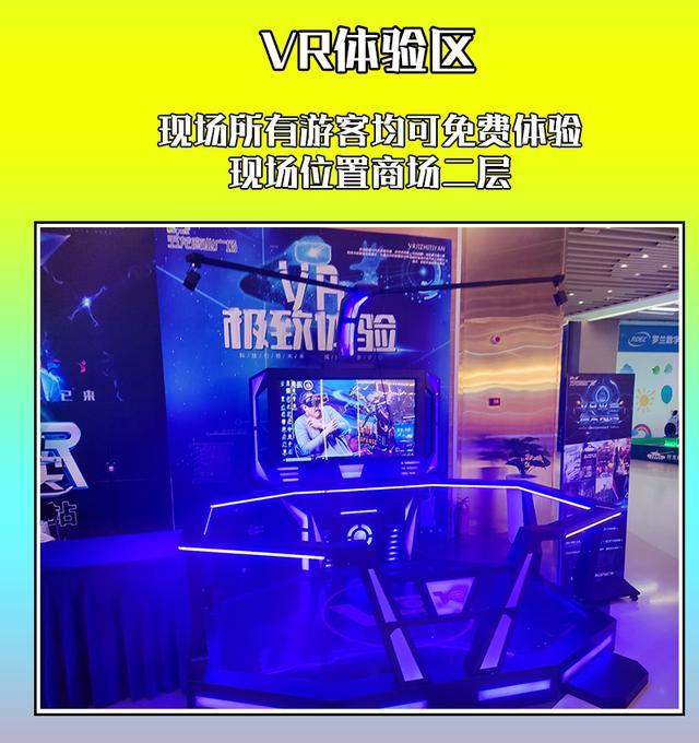 上海五龙商业广场二次元漫展即将开始啦!!! 展会活动 第2张