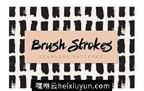 无缝笔刷图案背景纹理 Brush Strokes #1545680