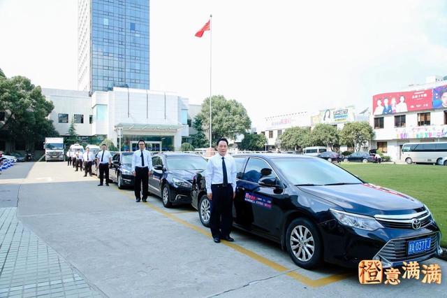 浙江全省滴滴司機參與誠信倡議活動 爭當文明出行倡導者