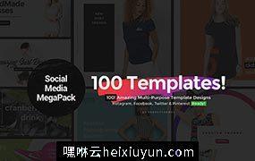 100个时尚潮流电子商务社交媒体故事分享广告图banner海报PSD模板AIBE