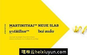 具有完美比例绘图并带有泰语和字体的MartiniThai Neue Slab #1128311