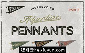 复古三角旗矢量插图素材 Vintage Pennants Set #1472891