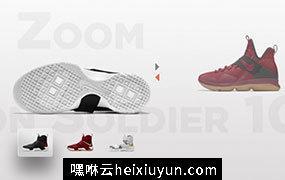 体育运动品牌跑步鞋电子商务在线购买电商平台PSD网页模板RS-II Store Template 04