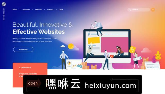 嘿咻云-数字技术网站落地页ui矢量插图模版素材 Set of website template designs