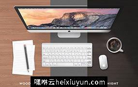 3种场景苹果一体机 iMac工作场景样机模板 PSD_iMac_Mock_up