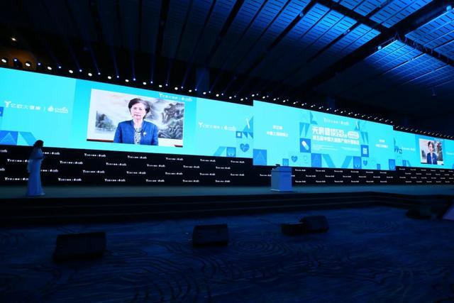 锐意革新 | 希玛眼科荣膺 2020 年「最佳非公医疗创新企业」