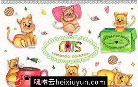 水彩手绘懒猫剪贴画素材合集包 Lazy Cats Wattercolor Illustrations #255034