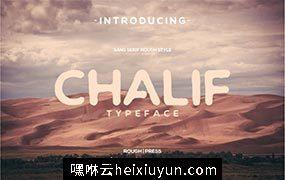 一款比较圆润的手写字体 Chalif Typeface + Bonus