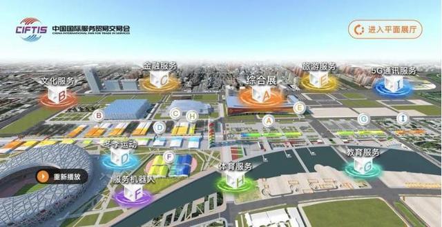北京阿拉钉即将亮相服贸会,助力企业人力科技数字化