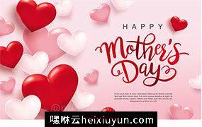 红心气球粉红系情人节/告白日/新婚季/女神节促销矢量海报素材 Valentines Day