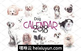 2018年水彩手绘狗狗日历模版下载Dogs calendar 2018-19