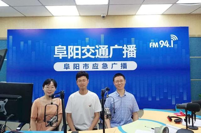 阜阳市妇女儿童医院小儿骨科专家做客交通广播普及残疾预防知识