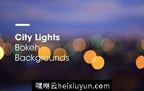 时尚梦幻的城市夜晚灯光背景素材city-lights-bokeh-backgrounds-vol-01