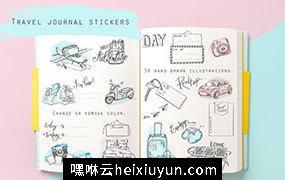 58款手绘旅行贴纸打包下载Hand drawn travel illustrations #2062414