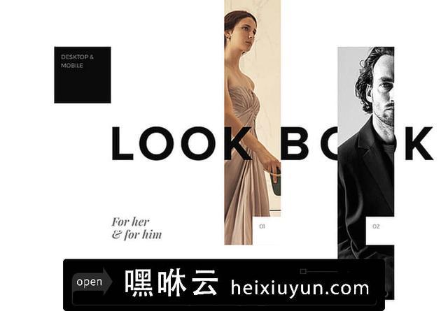 嘿咻云-时尚潮流艺术模特服装服饰展示web端移动端PSD网页模板LookBook Template SQUARE