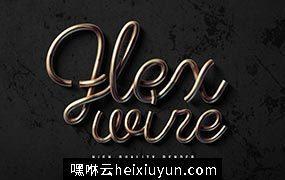 金色例子字幕 Raster alphabet set Flex wire #1735060