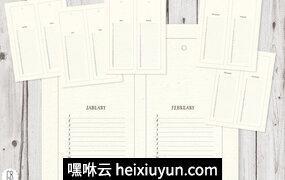 日历,永久月刊Calendar, perpetual monthly #96820
