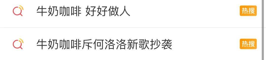 王俊凯何洛洛接连因抄袭被骂,这锅到底谁来背?