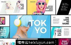 Tokyo – Creative Presentation