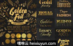 10组超质感黄金PS样式素材 Gold Text Effects
