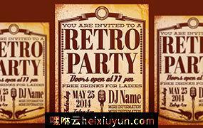 复古派对音乐会演出活动海报矢量设计素材模板Retro party