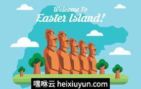 复活岛雕像矢量插图Easter Island Statue