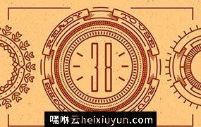 38个线型logo模版 38 Line Badges #205599