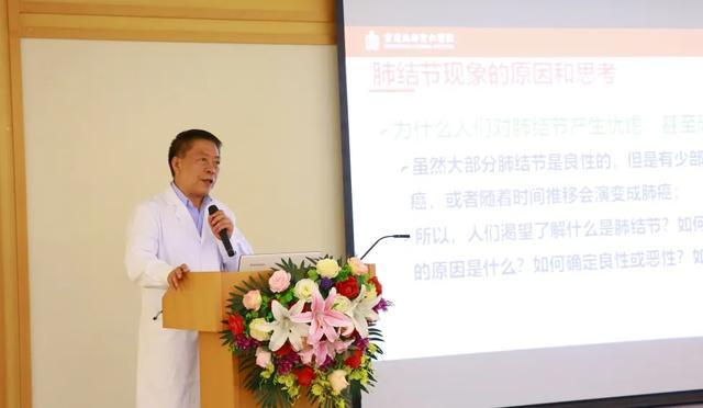公益 ING!重庆北部宽仁医院专家团队走进国家级重点高新技术企业