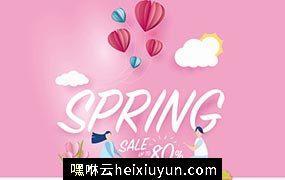 春季促销剪纸风格矢量海报 Spring Sale Vector