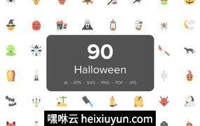 90万圣节平面图标集 90 Halloween Flat Icons Set
