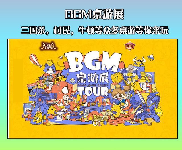 上海五龙商业广场二次元漫展即将开始啦!!! 展会活动 第5张