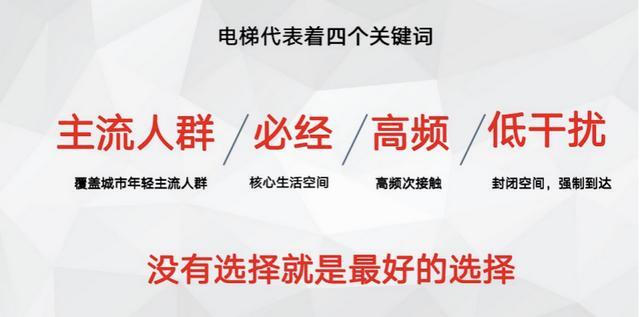 分众传媒创始人江南春:中国传播市场数字化变革