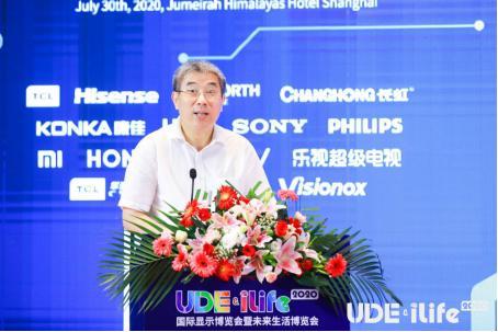 图:上海市经济和信息化委员会副主任 傅新华
